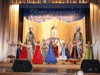 Св.-княжеский фестиваль искусств 2016