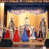 Свято-Княжеский фестиваль искусств — 2016