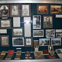 Музей Иосифа Гурко