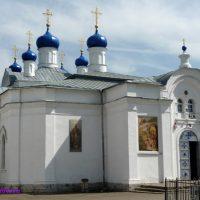 Музей с. Завидово