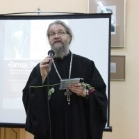 Презентация книги о святителе Иоанне