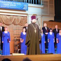 Видео Рождественского фестиваля хоровой музыки
