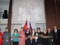 Презентация фильма «Три дня в Армении»