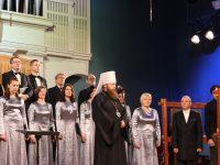 Рождественский фестиваль хоровой музыки «С верой в III тысячелетие»