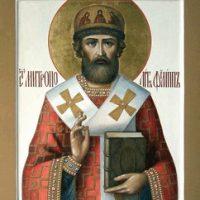 Конференция памяти митрополита Филиппа