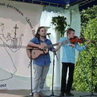 Музыкально-литературный фестиваль «Души преображенья лира» — 2019