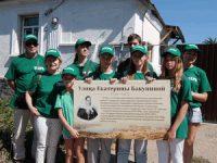 В Севастополе установлена памятная доска  Е.М. Бакуниной и проведены субботники на могилах героев Крымской войны