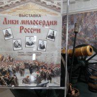 В Севастополе открылась тверская выставка «Лики милосердия»