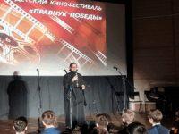 Фестиваль детско-юношеского творчества «Правнуки Победы»