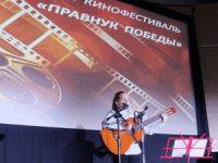Фестиваль детско-юношеского кинотворчества «Правнуки Победы»