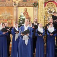 Рождественский фестиваль хоровой музыки — 2020