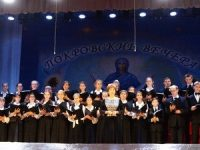 Концерт хора «Аллилуйя»