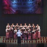 Образцовый хор девушек «Глория»