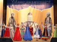 Свято-княжеский фестиваль искусств