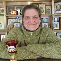 Елена Замятина