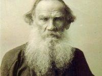 Открытие выставки «Лев Толстой и тверской край: от севастопольских бастионов до дворянских усадеб на тверской земле»