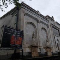 Тверь и Армения. Исторические связи и международное сотрудничество